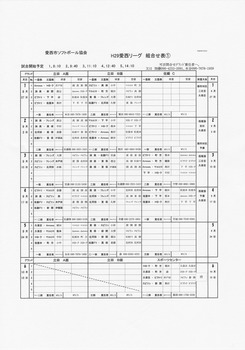s-IMG_20170805_0003.jpg